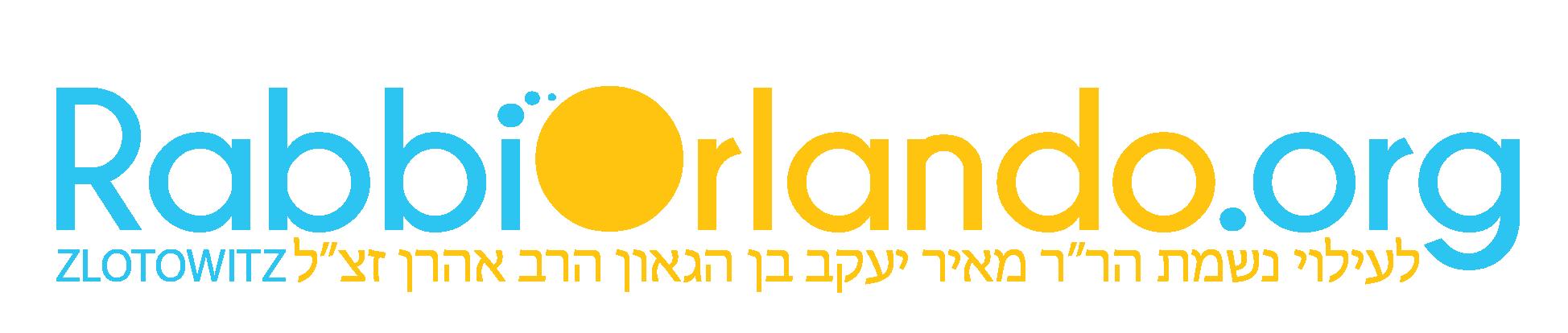 Rabbi Orlando